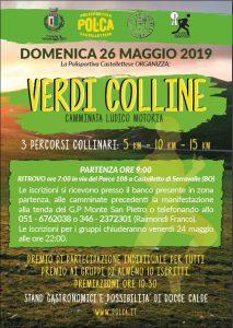 Verdi Colline @ Castelletto (BO) | Castelletto | Emilia-Romagna | Italia